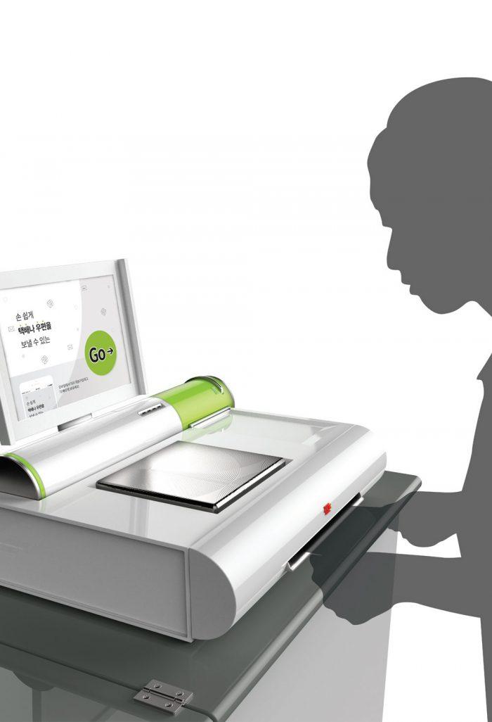 우편 유통망 활성화를 위한 편의점 무인화기기 디자인